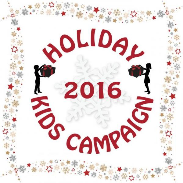 ATI Foundation Kicks Off Holiday Kids Campaign December 12